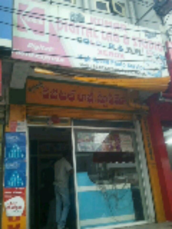 Kumar Digital Lab