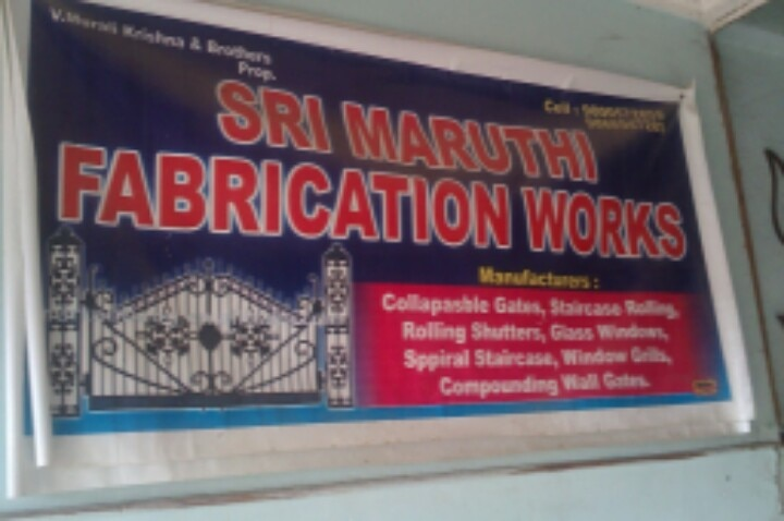 SRI MARUTHI FABRICATION WORKS