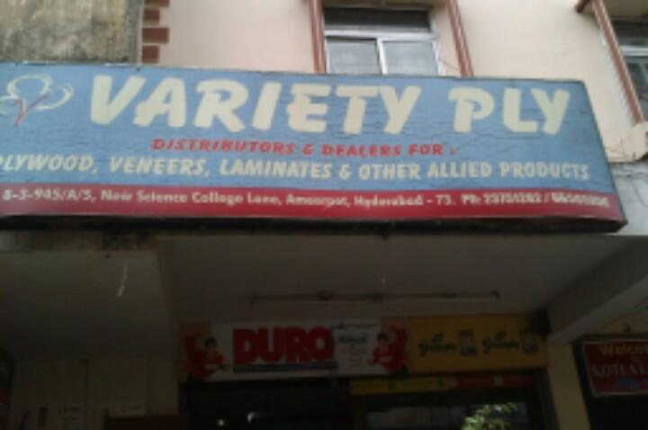 VARIETY PLY & INTERIOR(P)LTD.