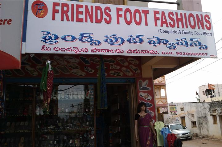 Friends Foot Fashions