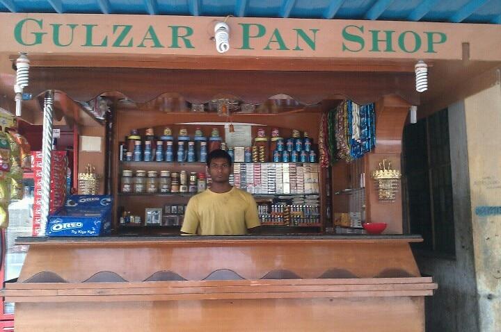 GULZAR PAN SHOP
