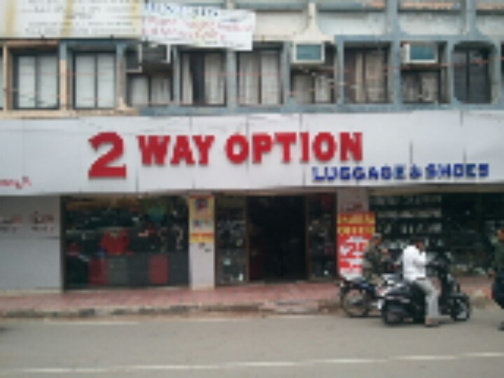 2Way Option