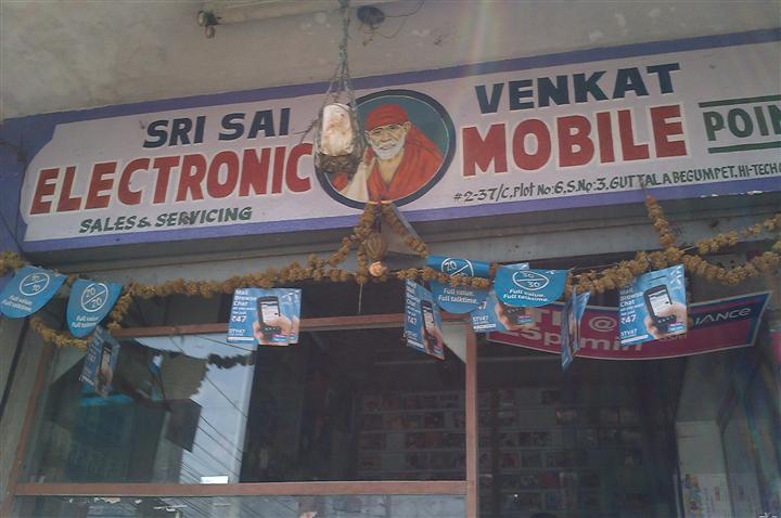 Sri sai venkat electronics