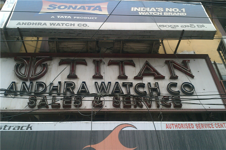 ANDHRA WATCH CO.