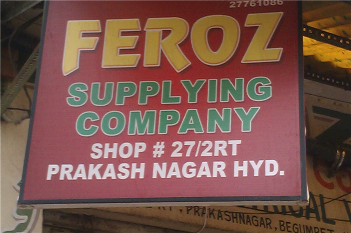 Feroz supplying company