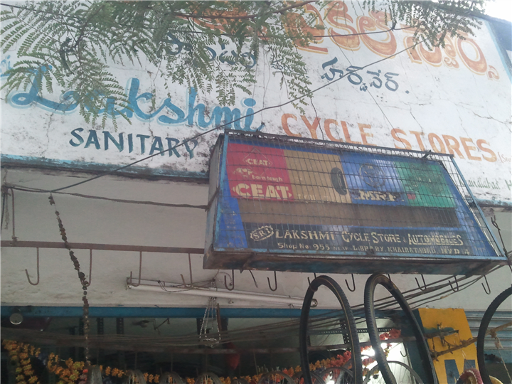 Sri lakshmi cycle spare parts