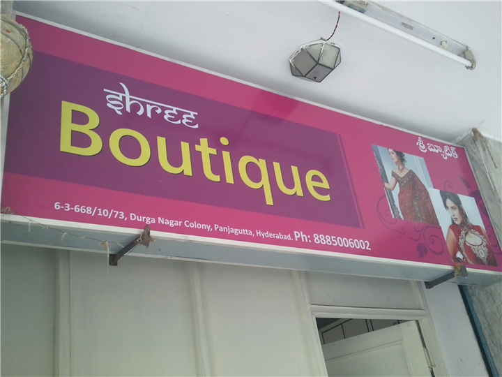 Shree boutique ladies tailors