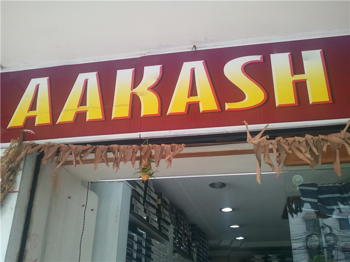 Aakash Garments
