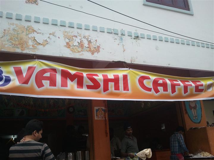 Vamshi caffe