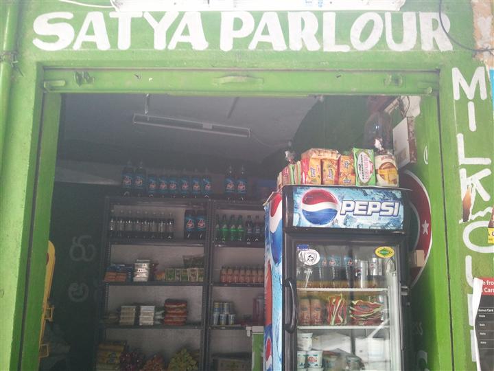 SATYA PARLOUR