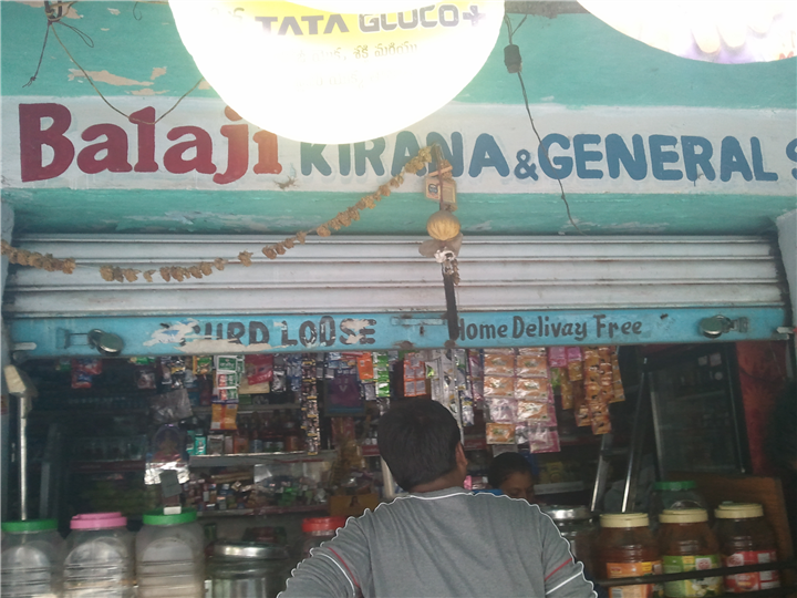 Sri Balaji Kirana
