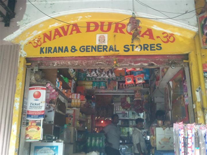 NAVAGURGA      KIRANA & GENERAL STORES