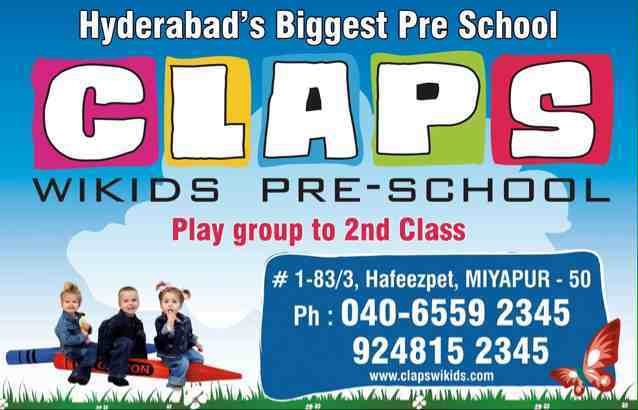 I Play I Learn Admissions - 2019, hyderabad, Educational ...