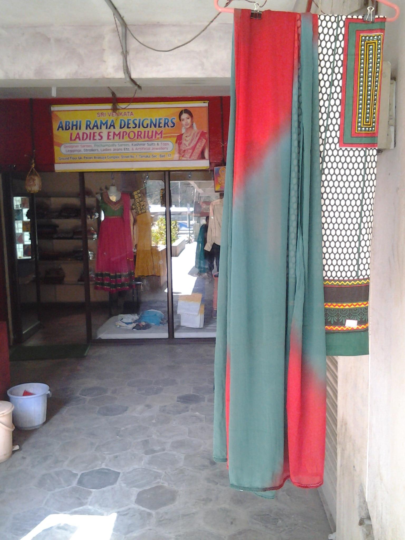 sree shobha designers & sarees