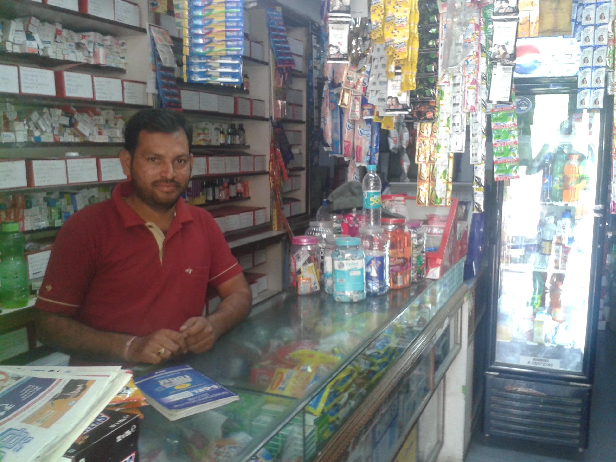 Sri sainath medical and general stores