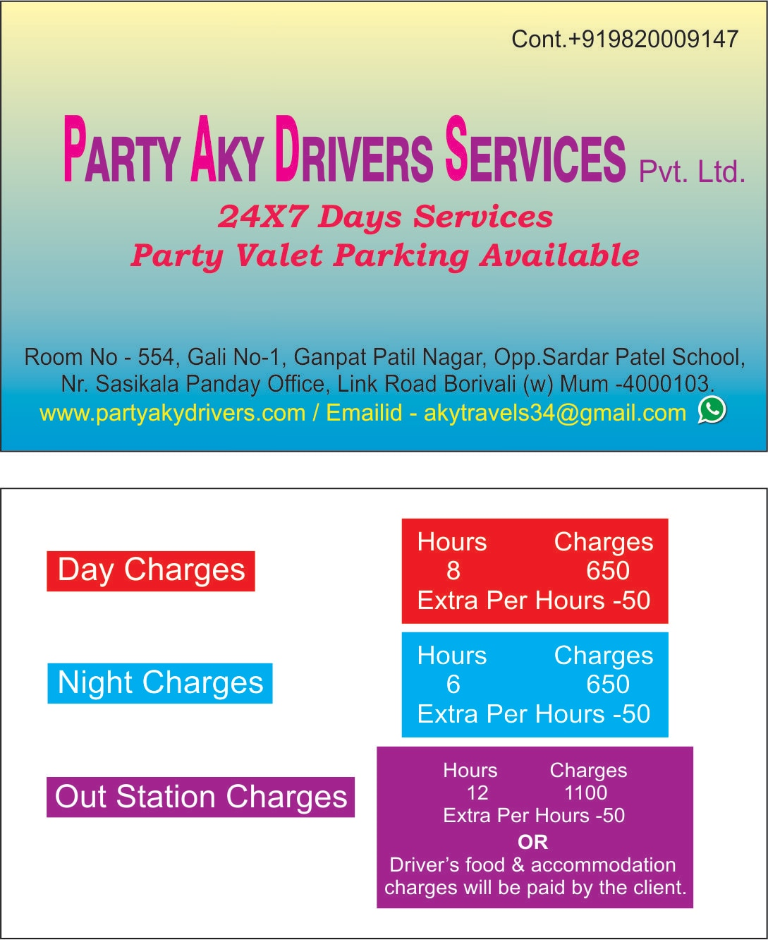 Party Aky Drivers