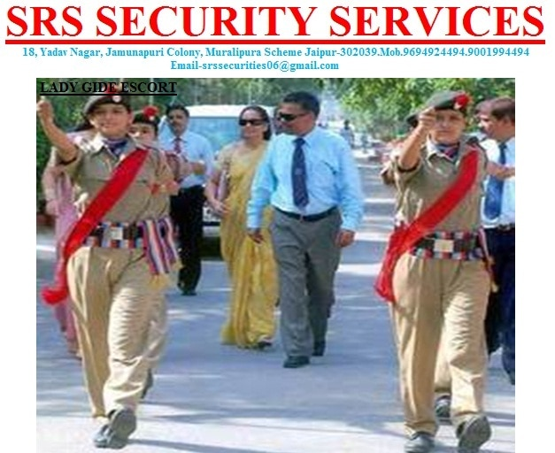 S R S Security Services
