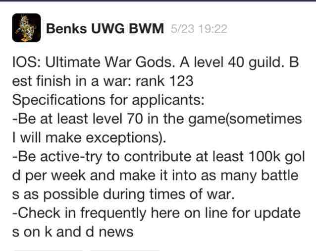 Ultimate War Gods Guild
