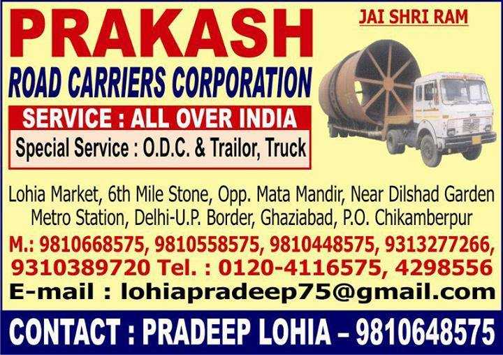 PRAKASH ROAD CARRIERS CORPORATION
