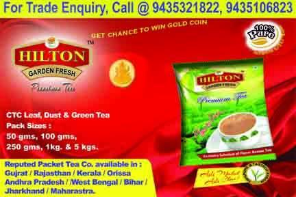 BALAJI TEA +919435106823  Assam CTC Tea | Exporter All Over India