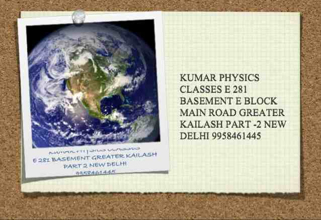 Logo of Kumar Physics Classes Target 100 91 9958461445