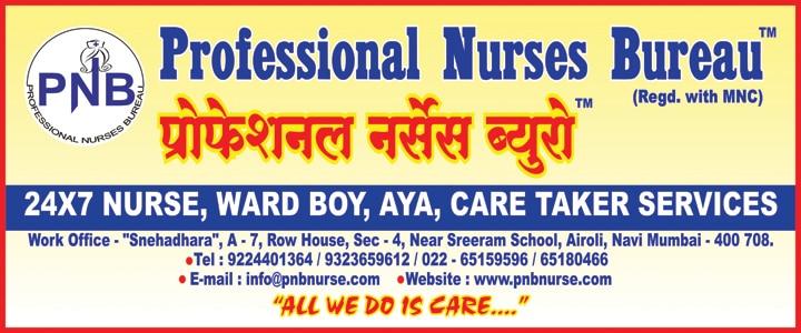 Professional Nurses Bureau