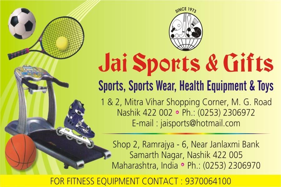 Jai Sports