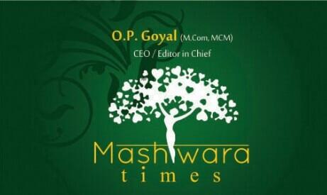 Mashwara Times