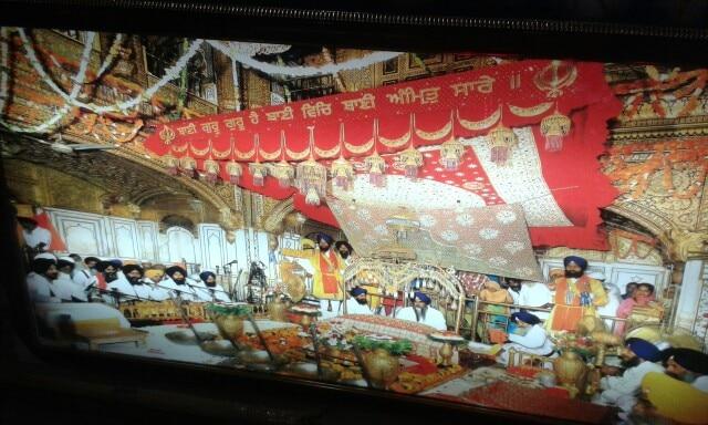 Sikh Rumala House