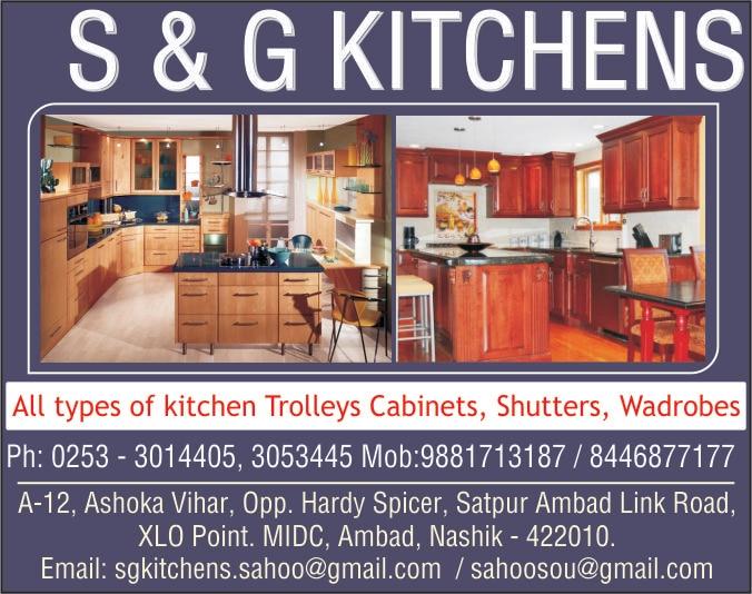 S & G Kitchens