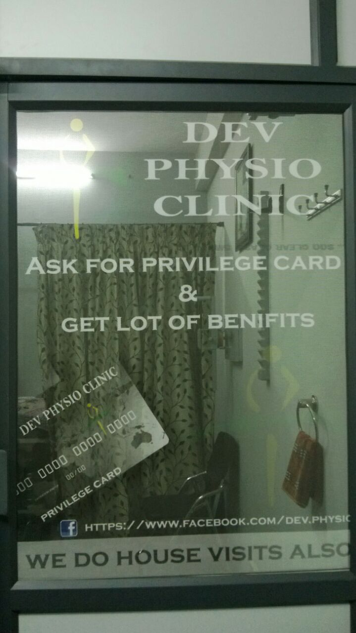 Dev Physio Clinic