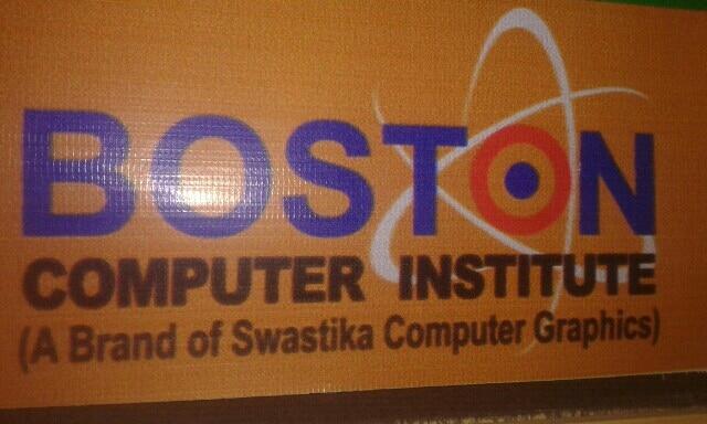 Boston Computer