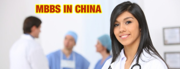 MBBS IN CHINA | 9650001236