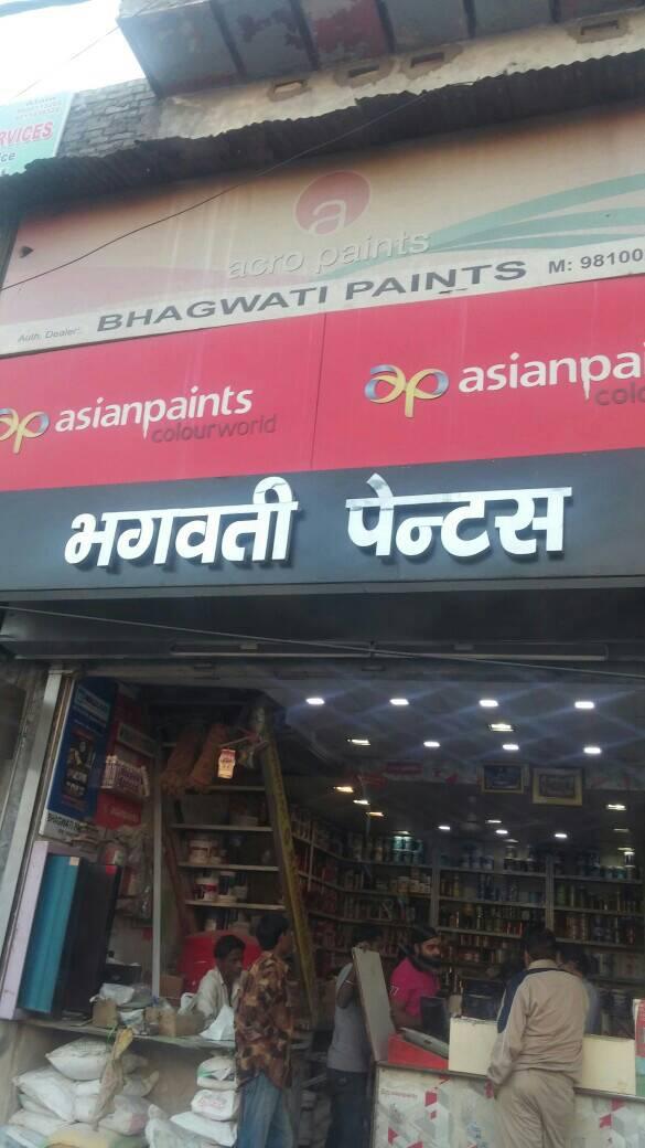 Bhagwati Paints