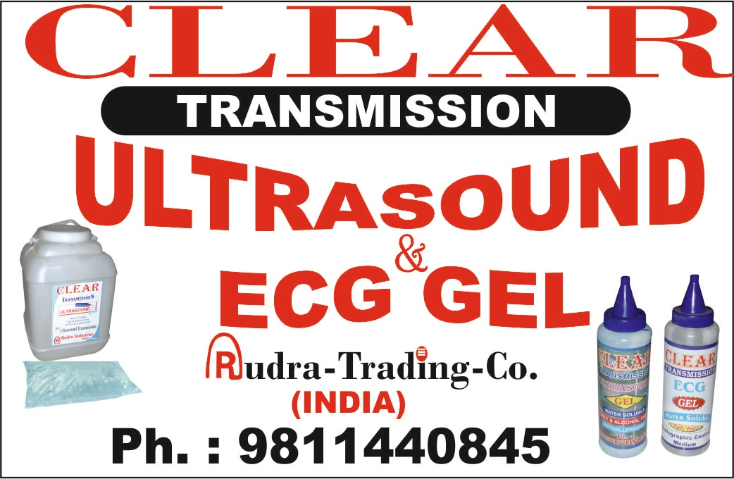 Rudra Trading co.