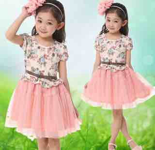 Baby garments! +919560003754
