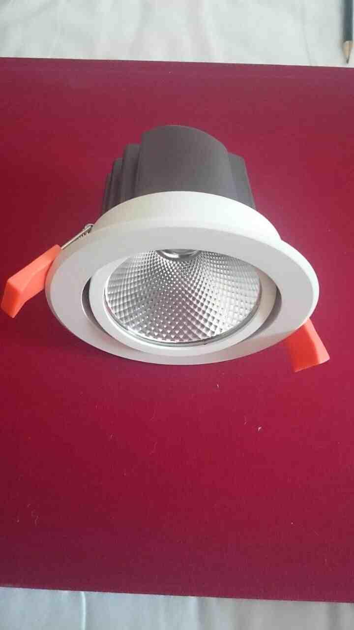 Roshini Electricals & Lightings