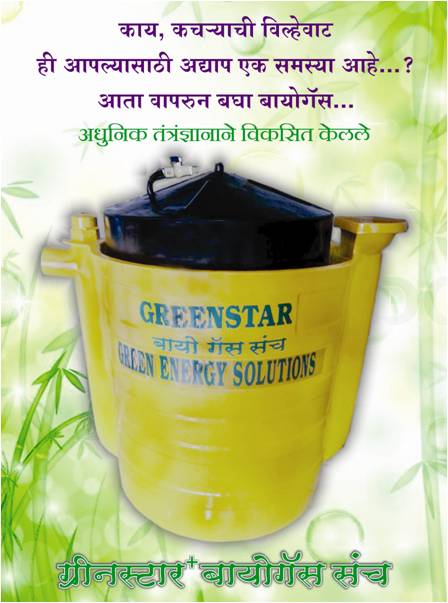 Green Energy Solutions