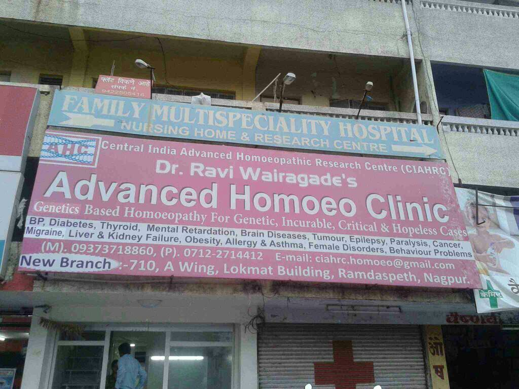Advanced Homeo Clinic & Hospital