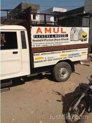 Amul Packers & Movers