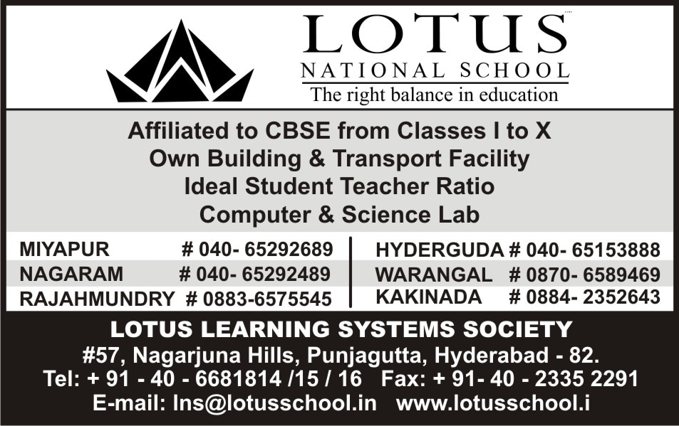 Lotus National School (Admissions Open for 2015)