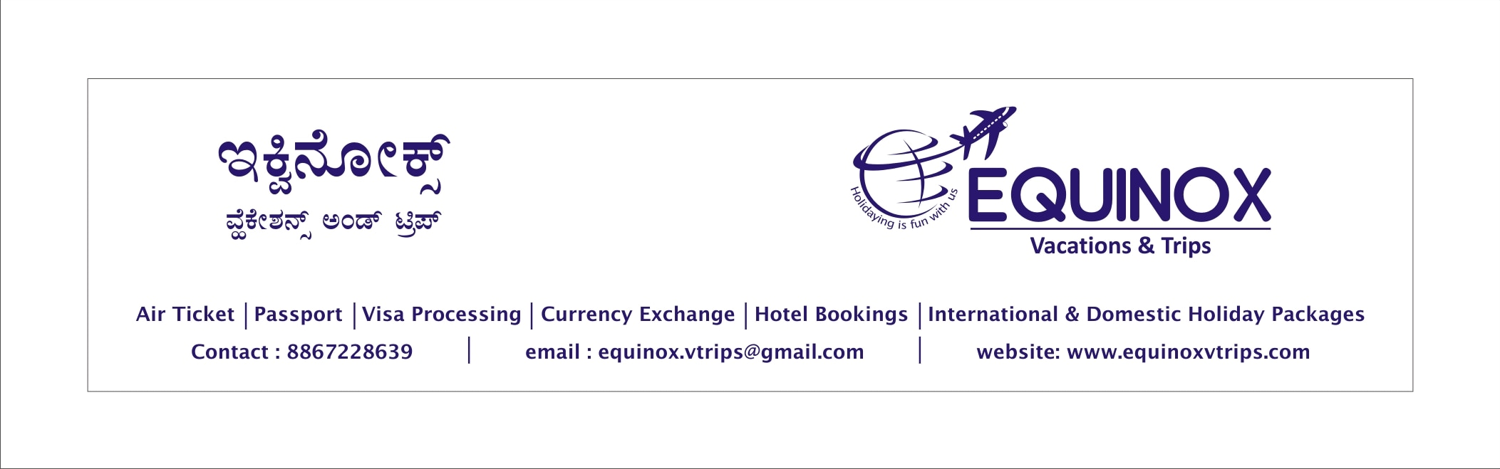 Equinox Vacations & Trips