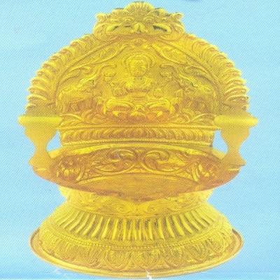 Neelamana Agniacharyangsankarannamboodiri