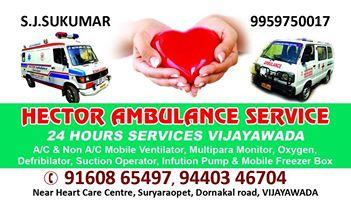 Hector Ambulance Service