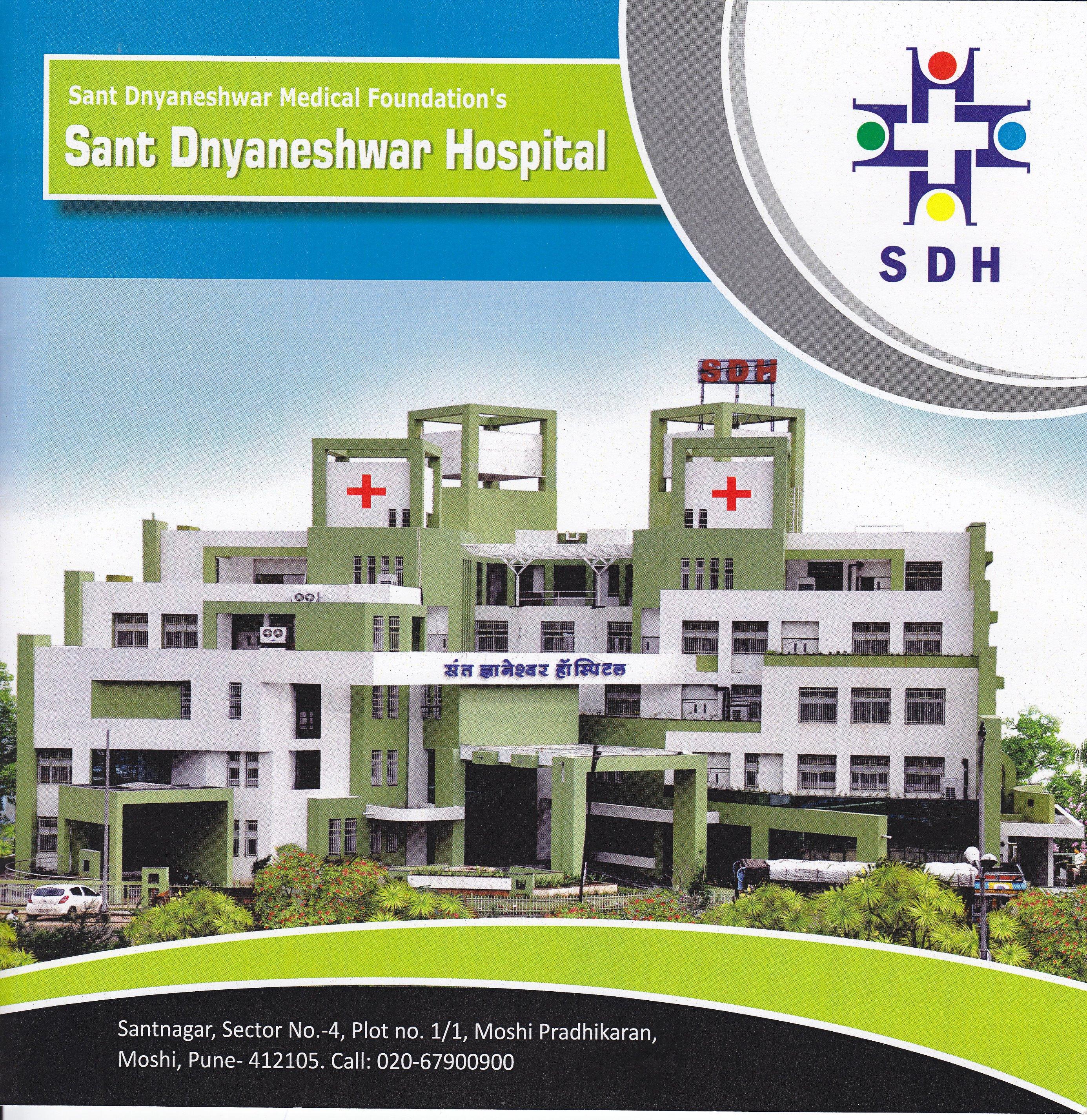 Sant Dnyaneshwar Hospital