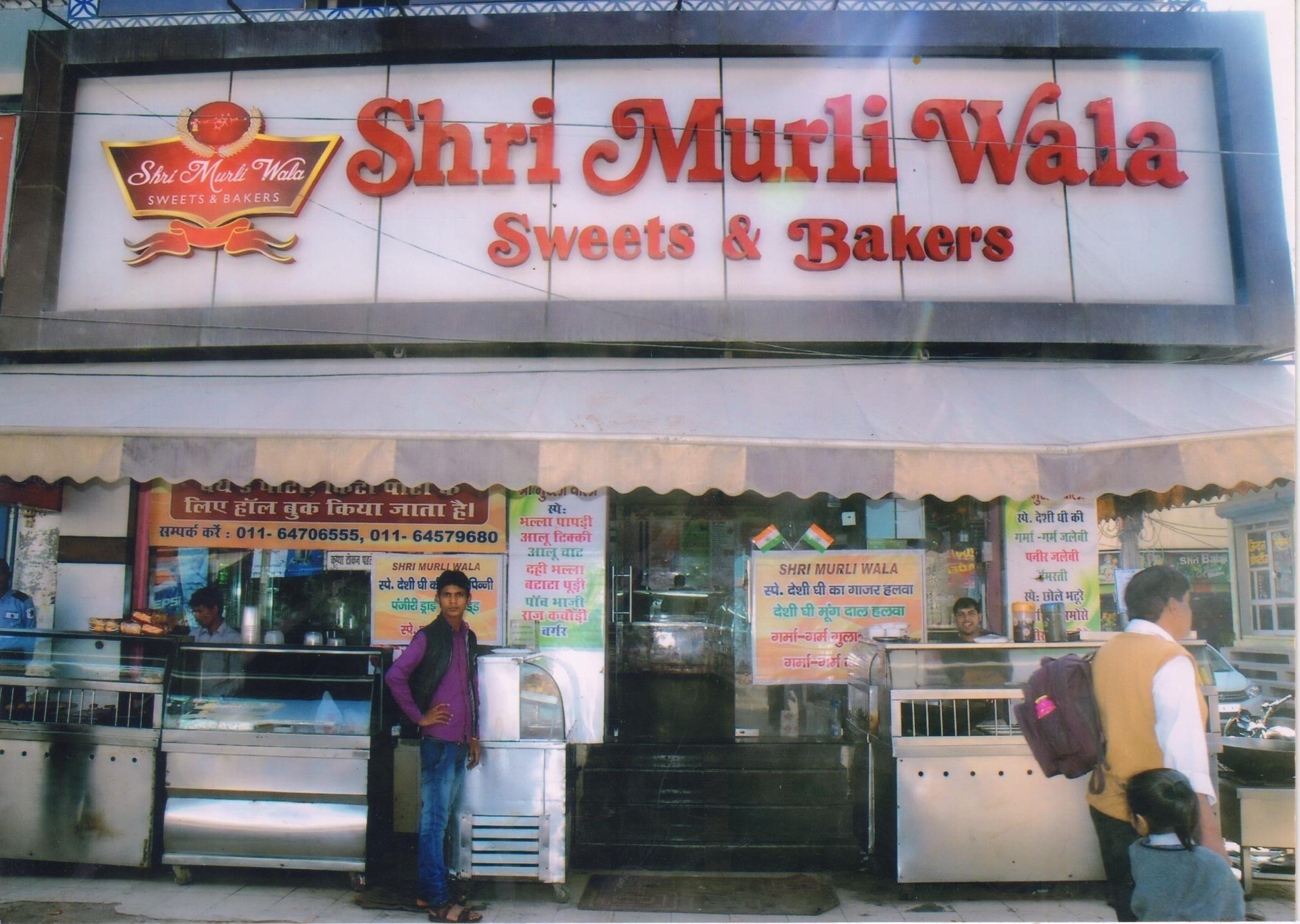 Shri Murli Wala