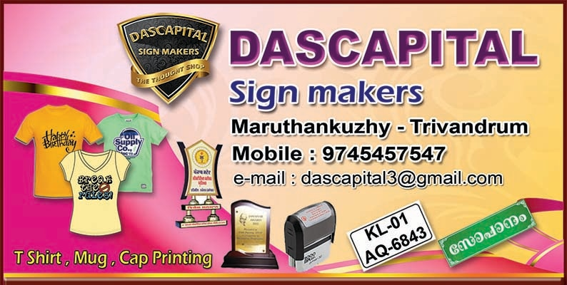 Das Capital Sign Makers