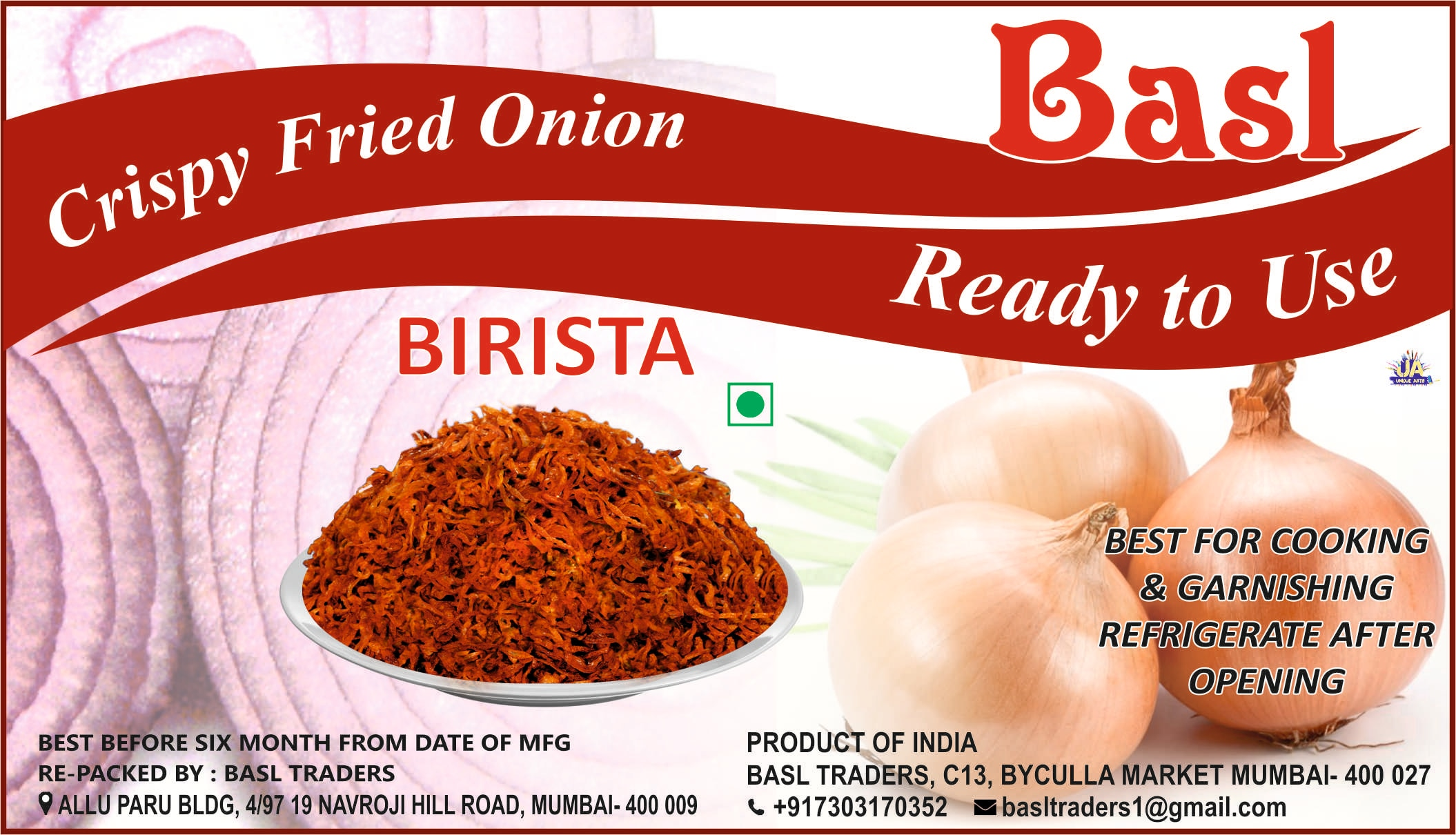 BIRISTA FRESH FRIED ONION