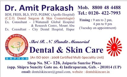 Shri R.N Pandit Memorial Dental  &  Skin Care