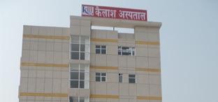 Kailash Healthcare Ltd